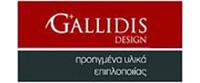 GALLIDIS DESIGN